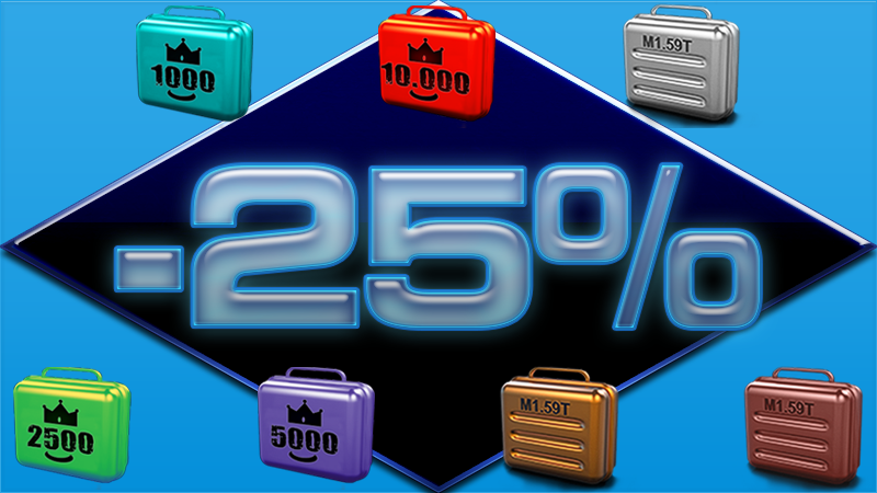 25_discount_Materials.png